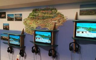 Technologie maison du lac